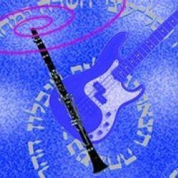 Klezmer Fusion Band